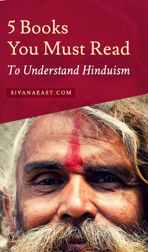 5 Books You Must Read To Understand Hinduism