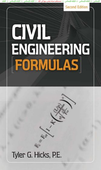 Download Civil Engineering Formulas by Tyler G. Hicks [PDF] ~ Civil Engineering Blog