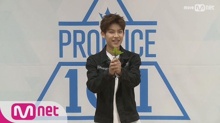 Park Woo Jin (Self Introduction) | Brand New Music | Produce 101 - Season 2