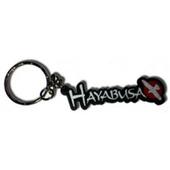 Hayabusa MMA Key Chain Availability: In stock (Usually Ships in 1 to 2 business days)  $3.99