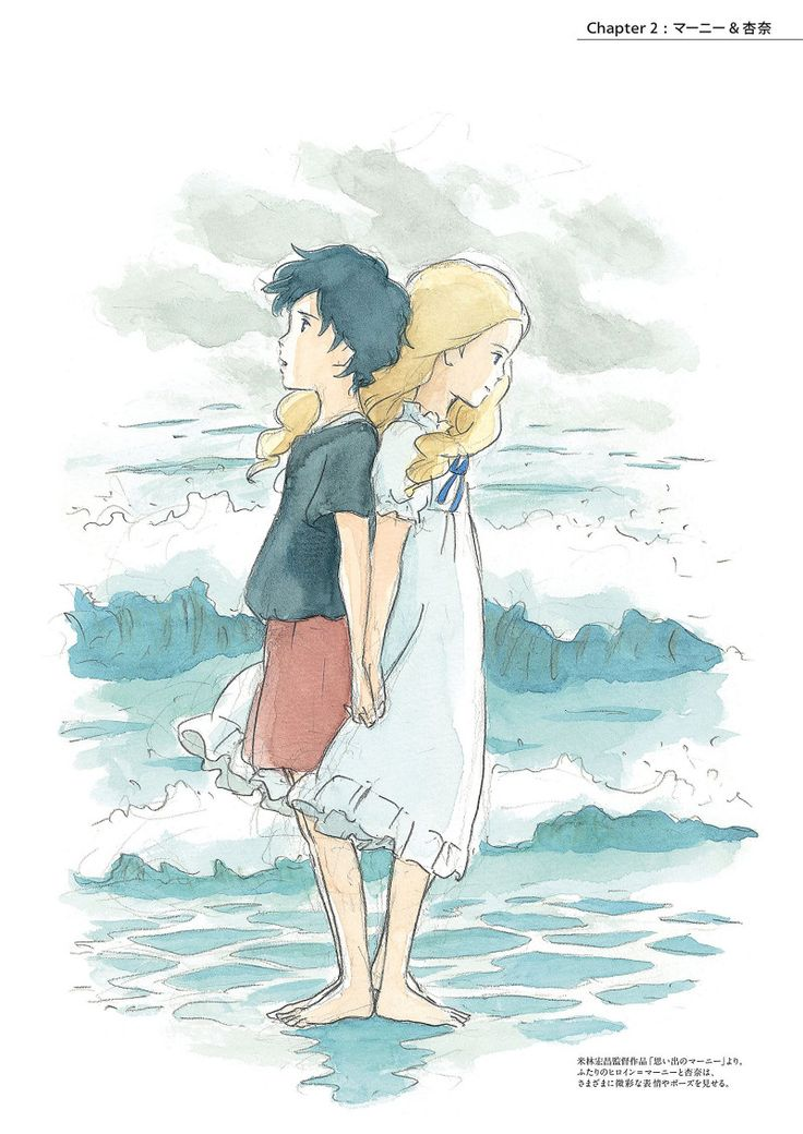Omoide no Marnie / When Marnie was There WATERCOLOR ILLUSTRATION