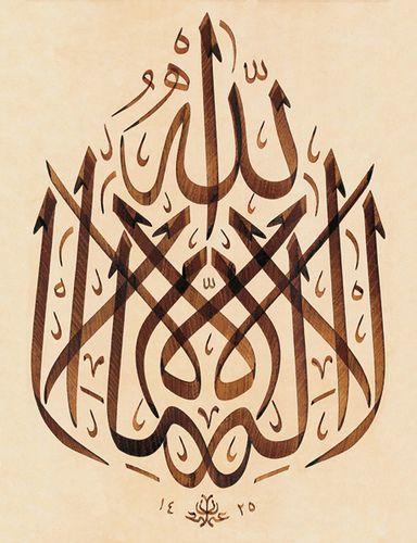 All sizes   TURKISH ISLAMIC CALLIGRAPHY ART (180)   Flickr - Photo Sharing!