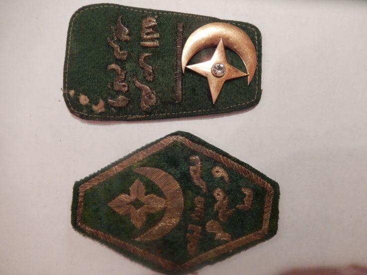 Insigne Harka Bellounis - Armée nationale du peuple Algérien
