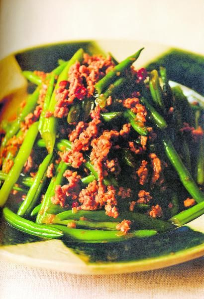 "Green Beans with Ground Meat From ""Everyday Harumi,"" by Harumi Kurihara. Serves 4."