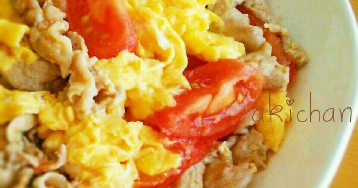 トマトと豚肉のふわふわ卵炒め by あきちゃん☆☆ [クックパッド] 簡単おいしいみんなのレシピが244万品