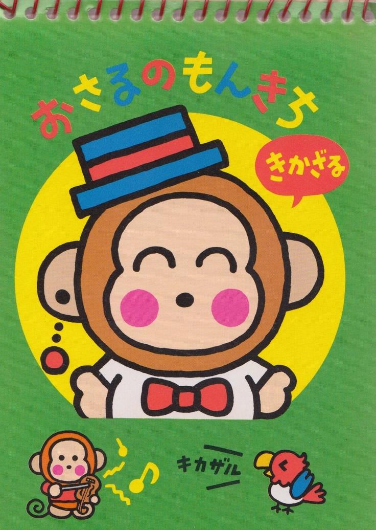 New! Sanrio Osaru No Monkichi Pass Case Japan Monkey Character ...