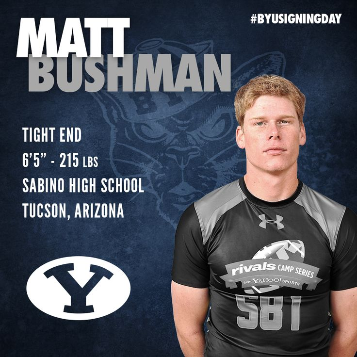 Matt Bushman 2014 BYU Football Recruiting Class