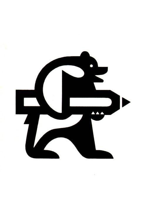 Martti A. Mykkänen — Unsikivalehti logo (1958)
