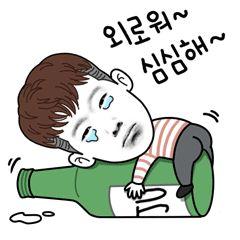 Soju~lover~ 쏘주 사랑~     souse  #Facecon #face #gif #souse #soju