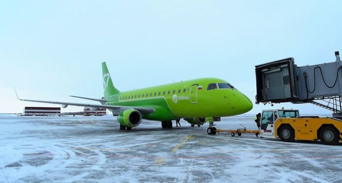 Pin On Commercial O Z Aircraft Foreign Airlines