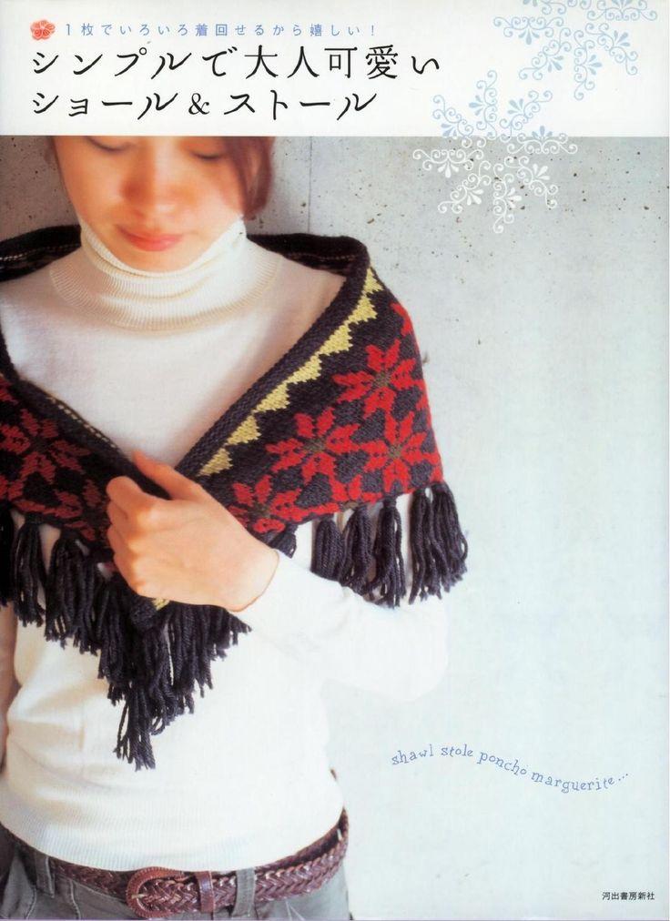 56 mejores imágenes sobre Crochet books en Pinterest   Ganchillo ...