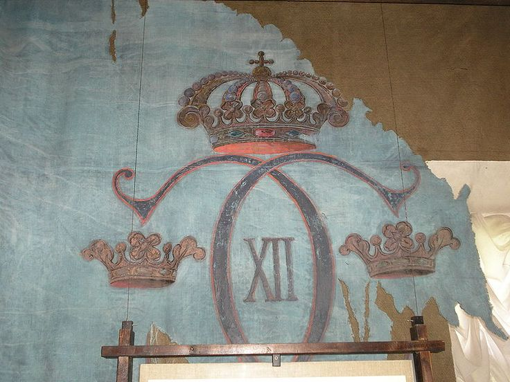 "File:King's colour Karl XII.jpg-""The Battle of Poltava."" Personal standard of Charles XII, captured during the Battle of Poltava (Peter and Paul Fortress, the Commandant's House, the exhibition ""History of St. Petersburg - Petrograd. 1703-1918"")"
