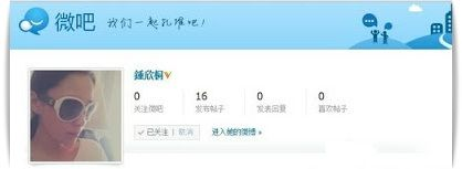 China's Sina Weibo is testing a Web forum to diversify its microblog service and rival Baidu