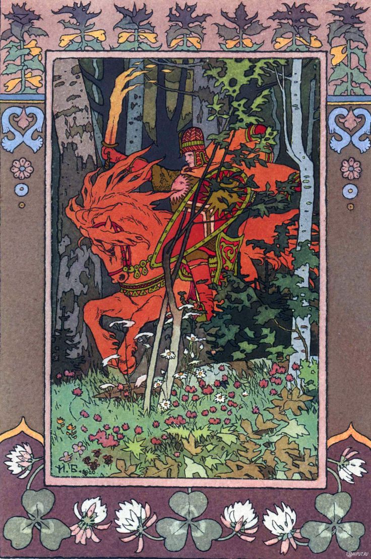 "Ghosts of Imperial Russia — russianarthistory:  Ivan Bilibin  from ""Vasilisa..."