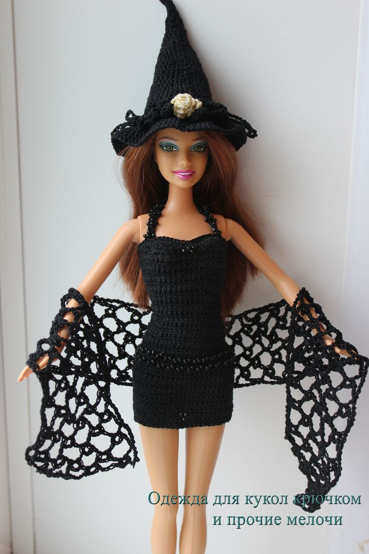102 best barbie doll crochet images on pinterest barbie baby dress hat boa no pattern bankloansurffo Image collections