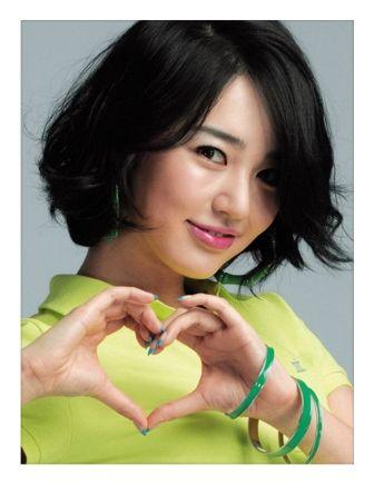 Kim So Eun - SemDrama.net