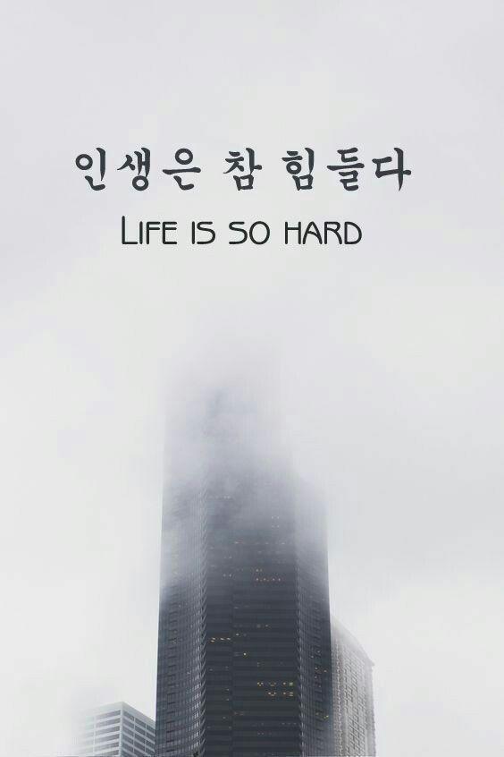 Корейские надписи картинки с переводом
