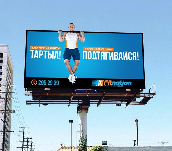 creative billboard advertising designs design design creative and