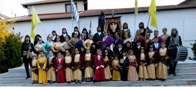 e-Pontos.gr: Συνέλευση - απολογισμό πραγματοποιούν οι Πόντιοι σ...
