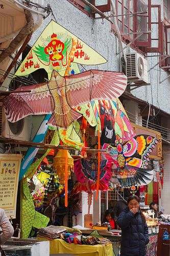 Kite Shop in China-I plan on visiting a kite shop in China during our vacation in 2015!