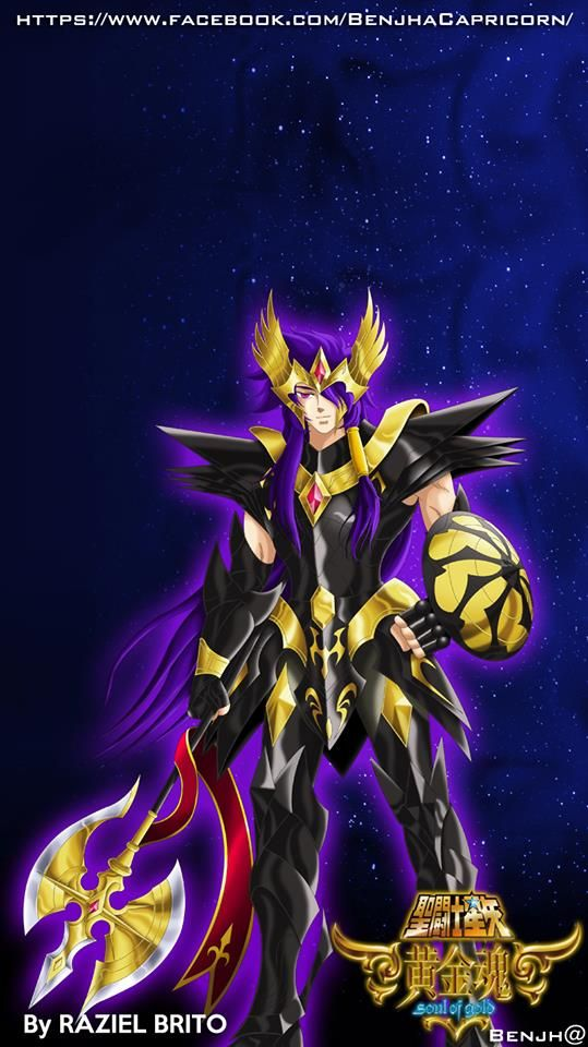 Loki (soul of gold)