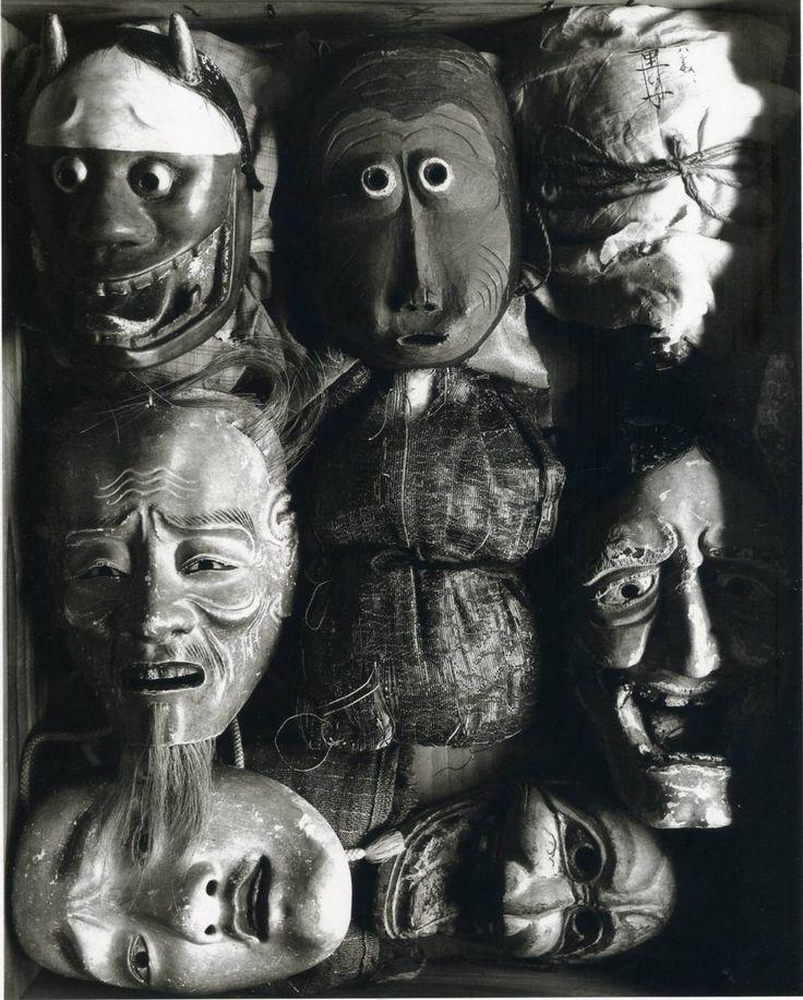 Japanese Noh and Kyogen masks