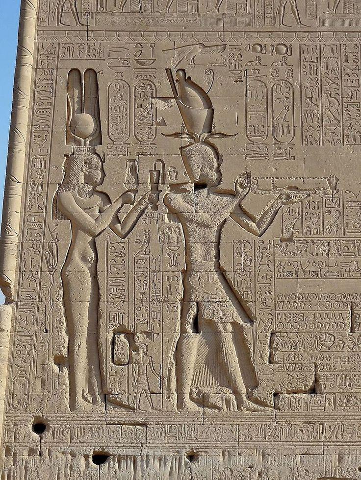 Ptolemaic dynasty