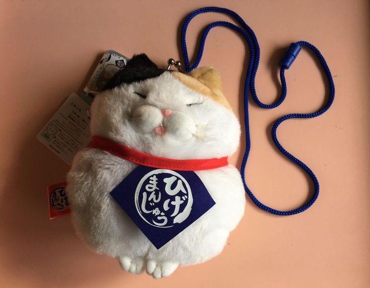 AMUSE Lucky Cat Mochikko Higemanju Calico Cat Purse Plush Authentic Japan NWT #Amuse #Crossbody