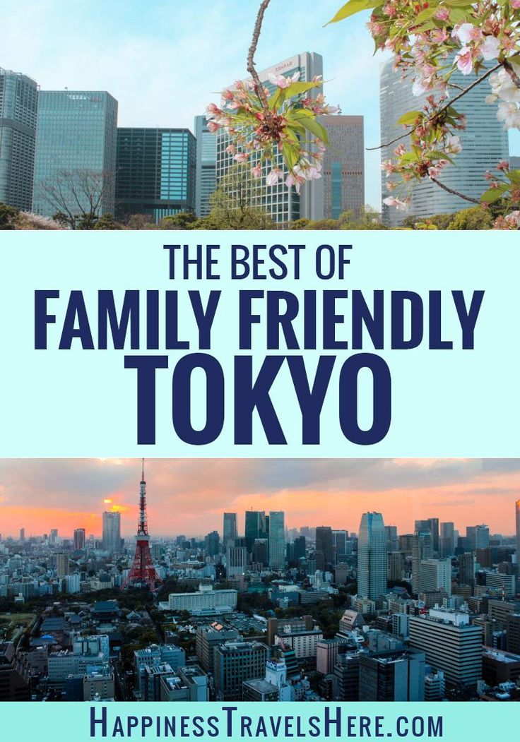 Are you planning a trip to Tokyo with Kids? In this post, you'll find an itinerary that the whole family will love.  See the best of Tokyo on your visit to Japan. #Travel #familytravel #Japan #Japanitinerary #Tokyo