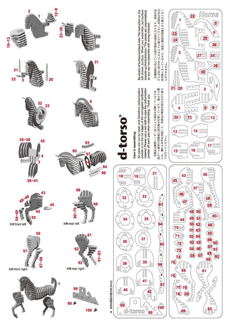 d-torso Horse131_redl   ディートルソ「馬段(うまだん)」ペーパークラフト by アキ工作社  