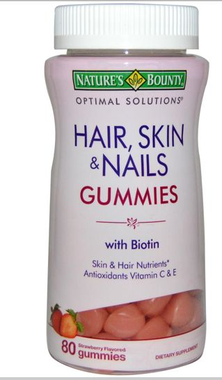 Sign up for a free sample of Nature's Bounty Hair, Skin, and Nail Gummies.