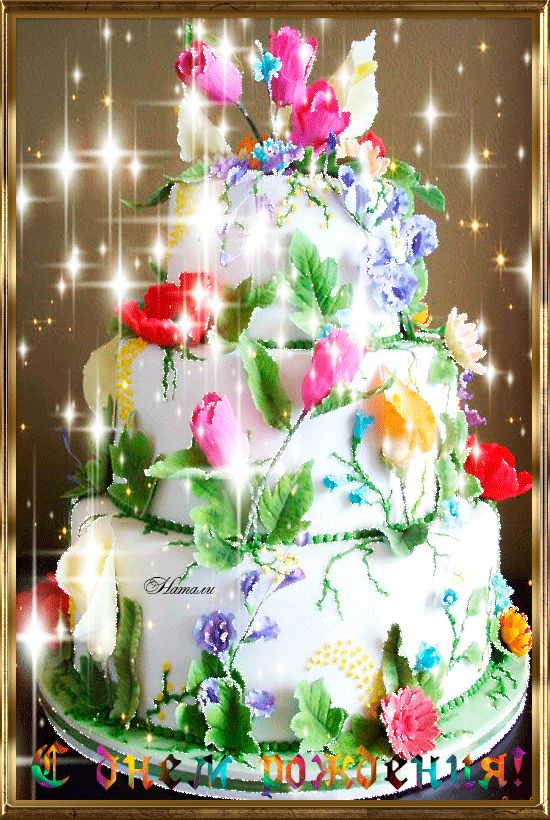 Трехэтажный торт с цветами