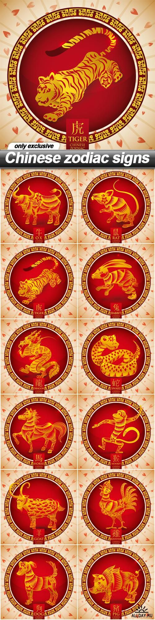 25 best ideas about chinese zodiac signs on pinterest chinese zodiac anime animals and. Black Bedroom Furniture Sets. Home Design Ideas