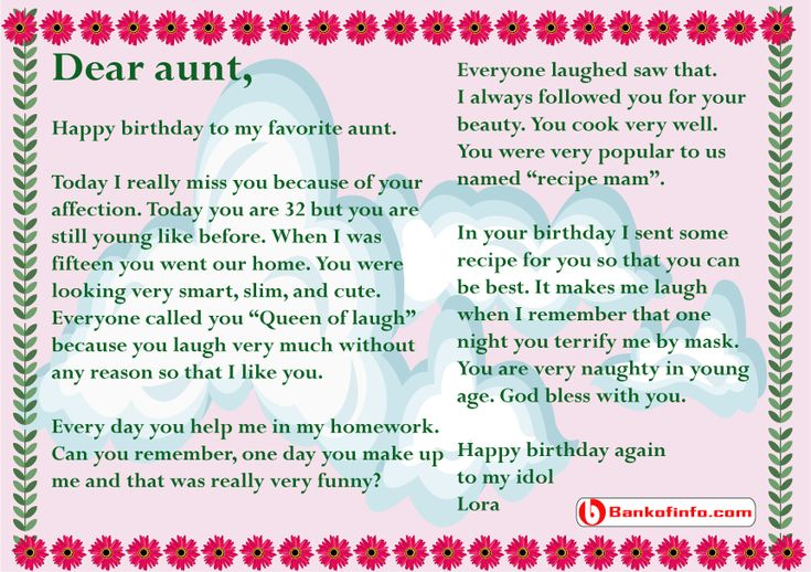 happy birthday letter to my sister in law birthday letter to letter birthday letters 19543