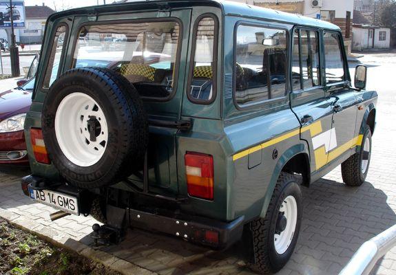 #ARO 244 (1972–2006)