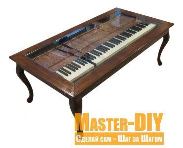 Журнальный столик Фортепиано
