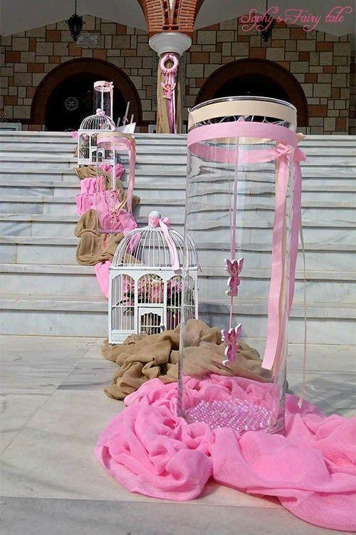 ΒΑΠΤΙΣΗ ΝΕΡΑΙΔΑ - Sophy's Fairy Tale