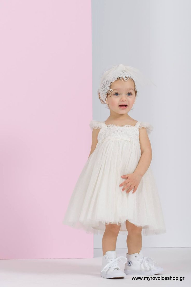 Βαπτιστικά Ρούχα Κοριτσιού Vanessa Cardui VN-263