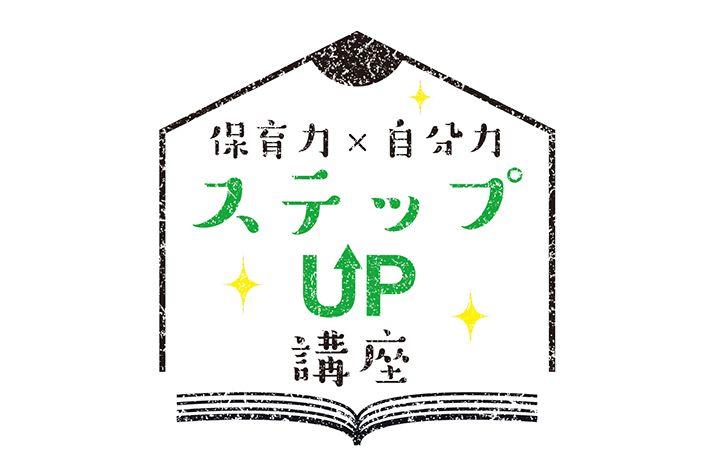 GreenElephant グラフィックデザイン事務所グリーンエレファント/東京都大田区