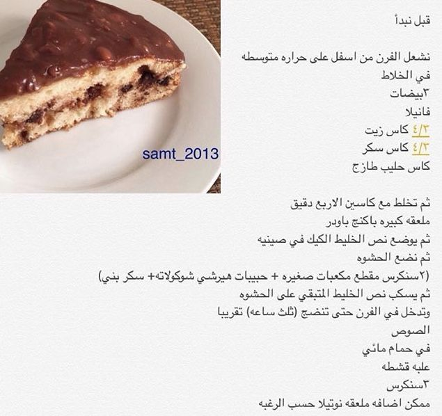 Pin By Hana On حلا بارد Food Desserts Breakfast