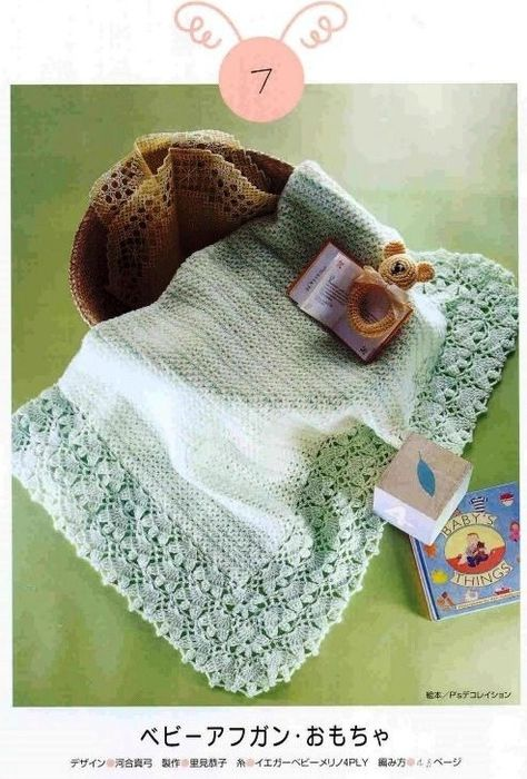 Easy crochet baby blanket ♥LCB-MRS♥ with diagram