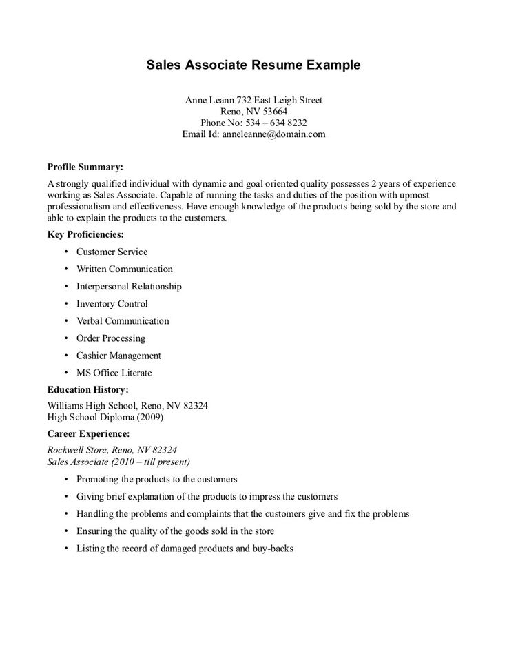 Resume Of Sales Associate Retail Sales Associate Resume