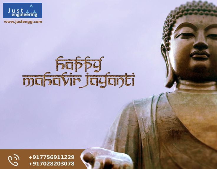 May Lord Mahavir Bless you abundantly And fill your life with The virtue of truth Non violence & External compassion. Happy #MahavirJayanti...! www.justengg.com