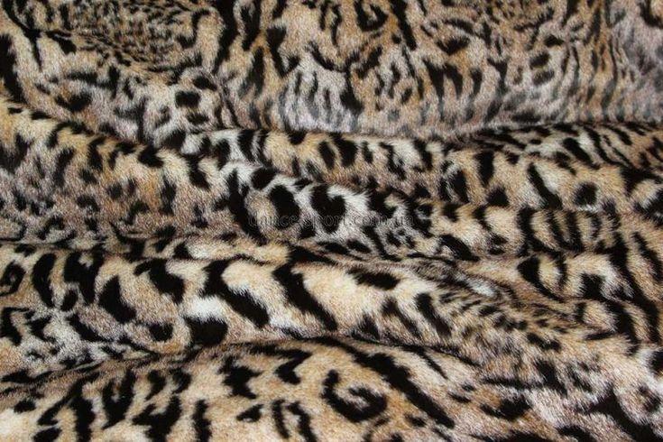Купить искусственный мех тигра, интернет магазин, фото