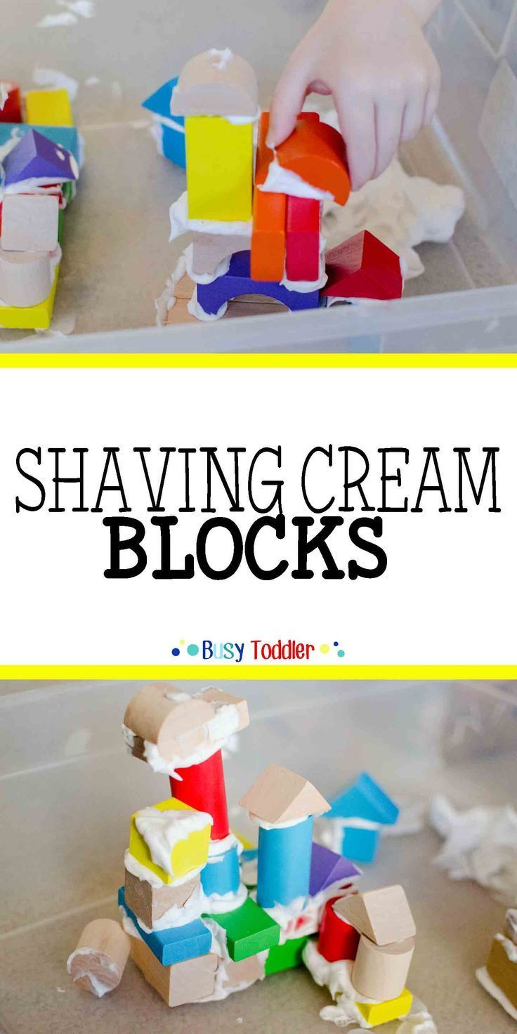 Shaving Cream Blocks: an easy toddler activity building with shaving cream and block. A great preschool activity that's easy to set up.