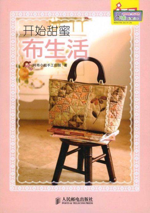 开始甜蜜布生活 http://blog.sina.com.cn/s/blog_53d2ca8f0100kv25.html