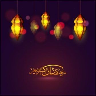 free vector ramadan greetings words http://www.cgvector.com/free-vector-ramadan-greetings-words/ #BackgroundRamadhan, #Greetings, #IslamicCalligraphy, #Ramadan, #Ramadan2017, #Ramadan2017Wallpaper, #RamadanBackground, #RamadanCardDesign, #RamadanDesign, #RamadanGreetings, #RamadanGreetingsWords, #RamadanKareem, #RamadanKareemArabic, #RamadanKareemGreetings, #RamadanKareemInArabic, #RamadanKareemMeaning, #RamadanKareemVector, #RamadanKareemVectorFreeDownload, #RamadanMubarak