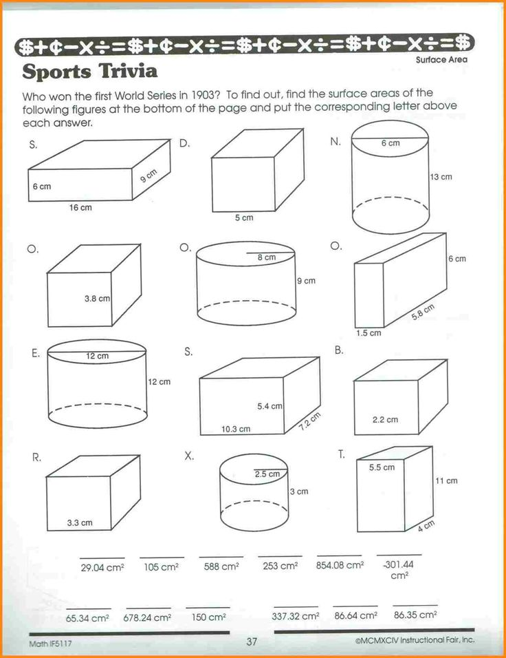 Surface area Worksheet 7th Grade in 2020 Area worksheets