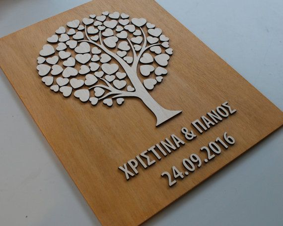 Wooden Tree Hearts Guest Book  Wood Wedding Guest by WoodYourDay