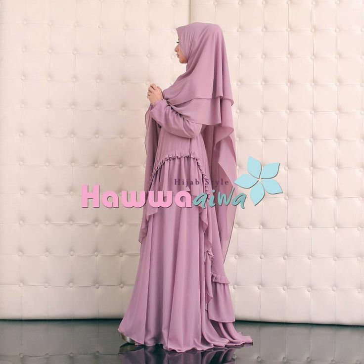 New Women's Long Jilbab Hijab KHADEEJA SYAR'I Syar'i Set Khimar Islamic - Dresses